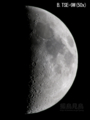 [天体]moon20090202(TSE-9W)