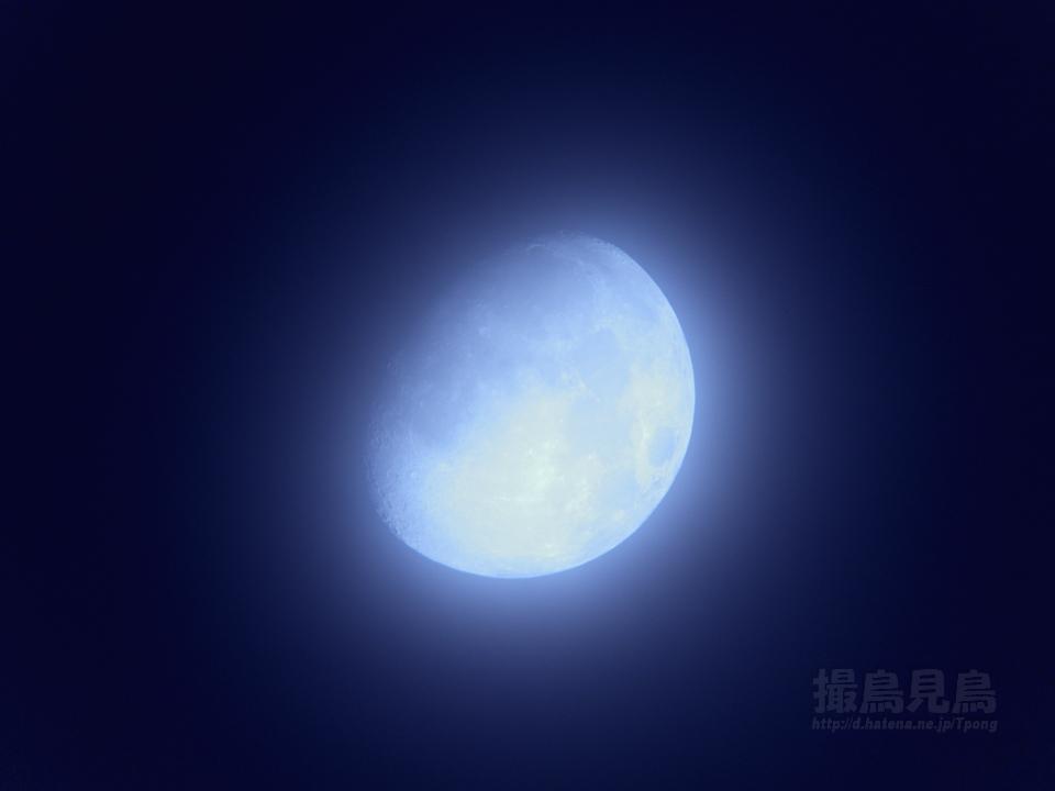 moon20090307