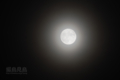 [天体]moon20090509光環