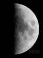 [天体]moon20090827