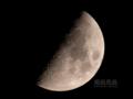 [天体]moon20090926