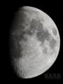 [天体]moon20091028