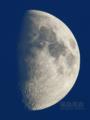 [天体]moon20091126