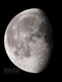 [天体]moon20091206