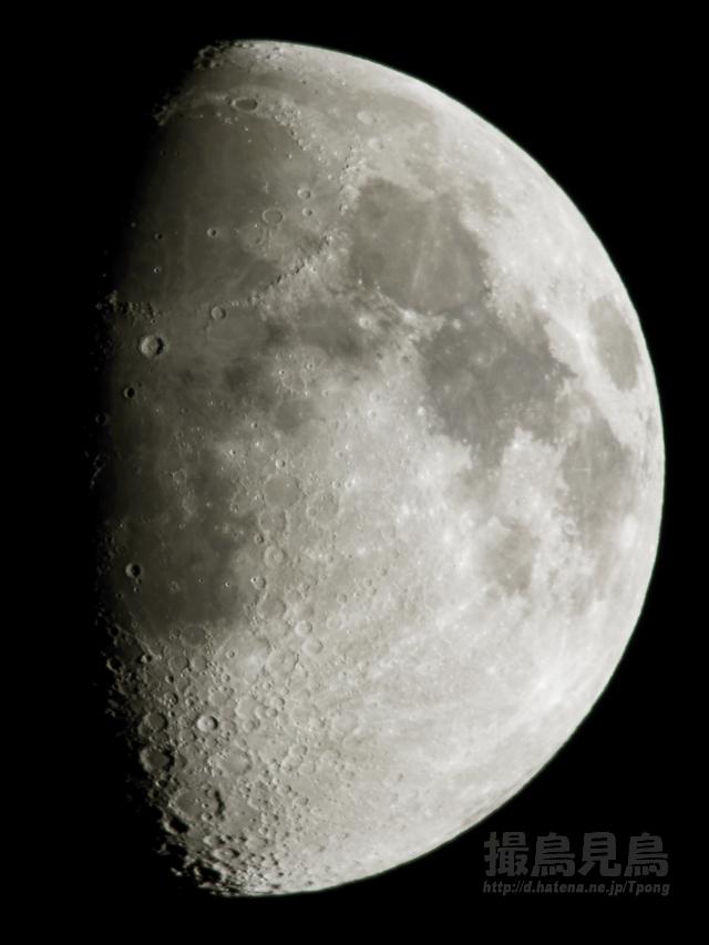 moon20091226