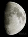 [天体]moon20091226