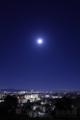 [月景色][風景]部分月食の西空