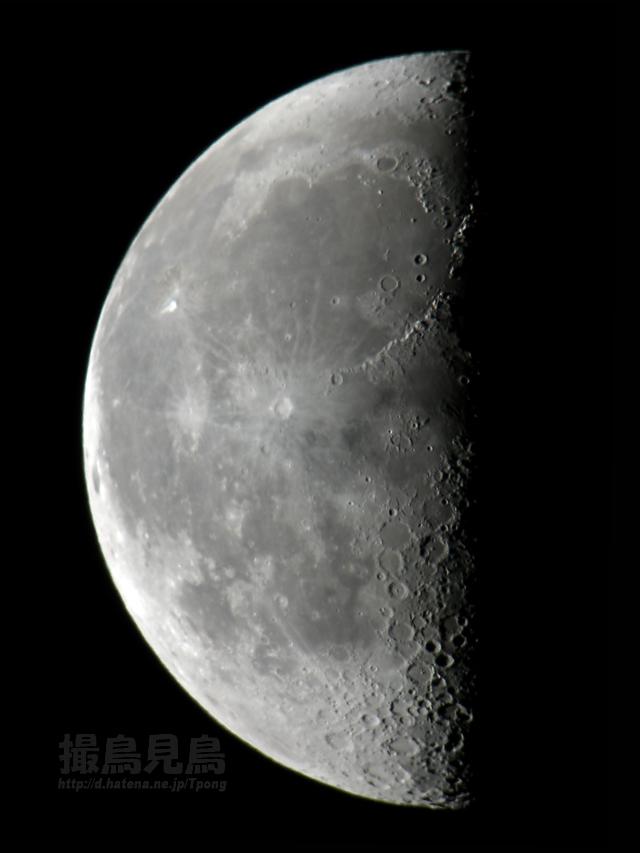 moon20100206