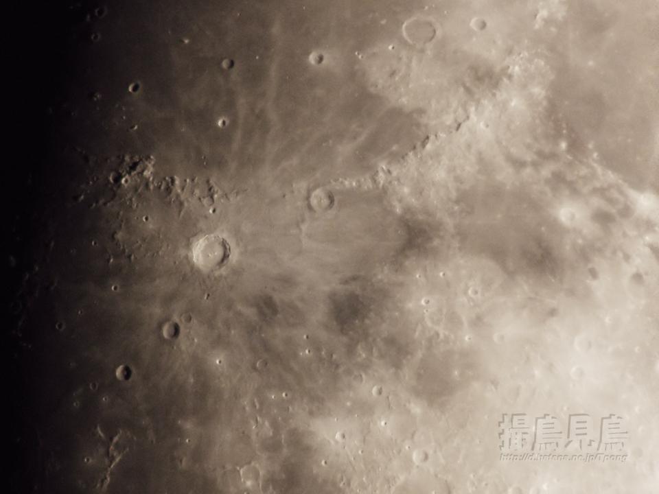 Copernicus(コペルニクス周辺)