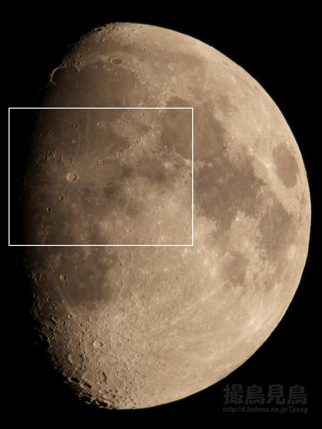 moon20100224