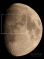 [天体]moon20100224