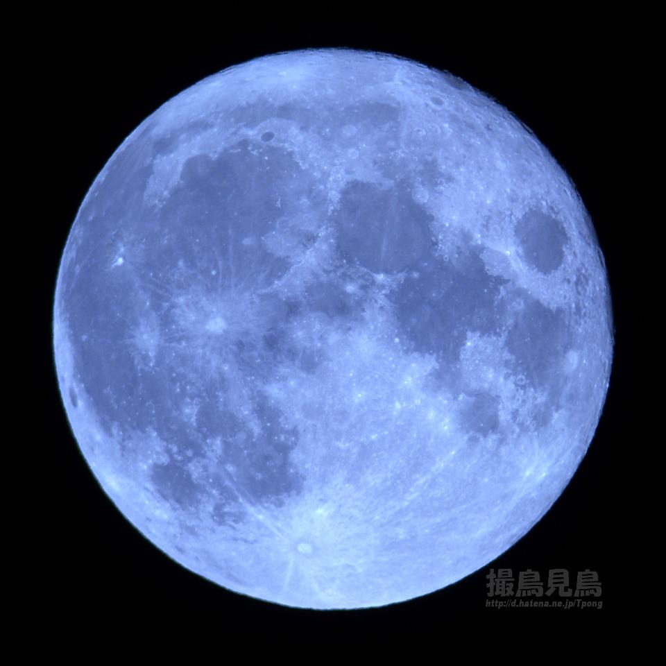moon20100330