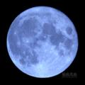 [天体]moon20100330