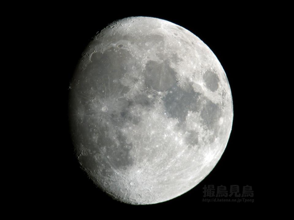 moon20100425
