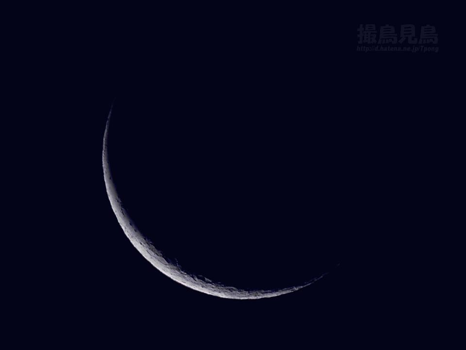 moon20100710