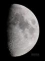 [天体]moon20101016