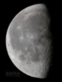 [天体]moon20101128am