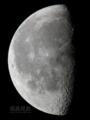 [天体]moon20101128