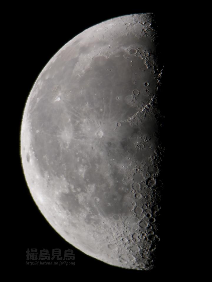 moon20101228