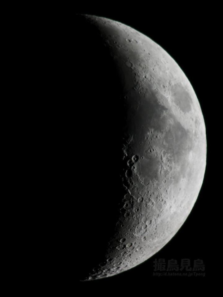 moon20110110