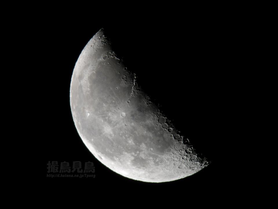 moon20110127