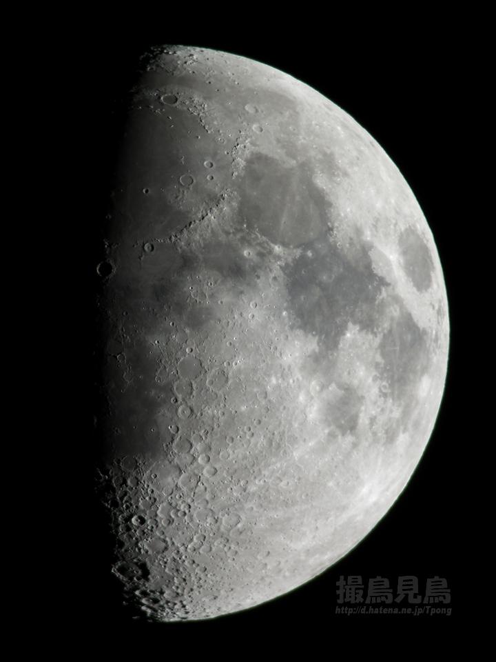 moon20110212