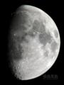 [天体]moon20110213