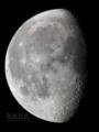 [天体]moon20110223