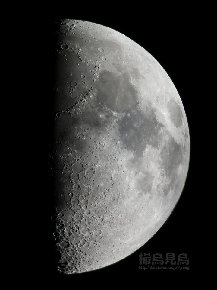 moon20110313