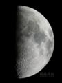 [天体]moon20110313