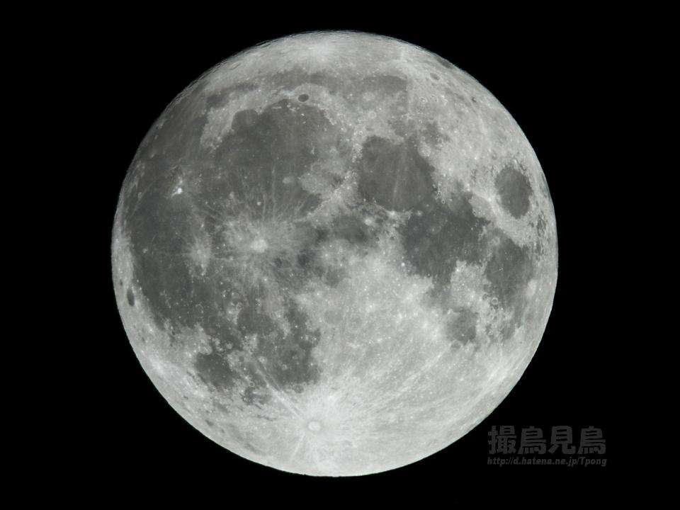 moon20110319
