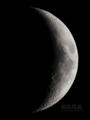[天体]moon20110508