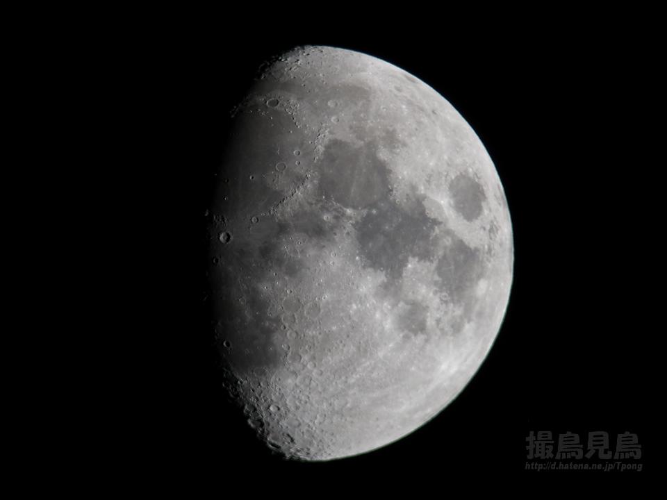 moon20110710