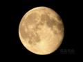 [天体]moon20110717DL