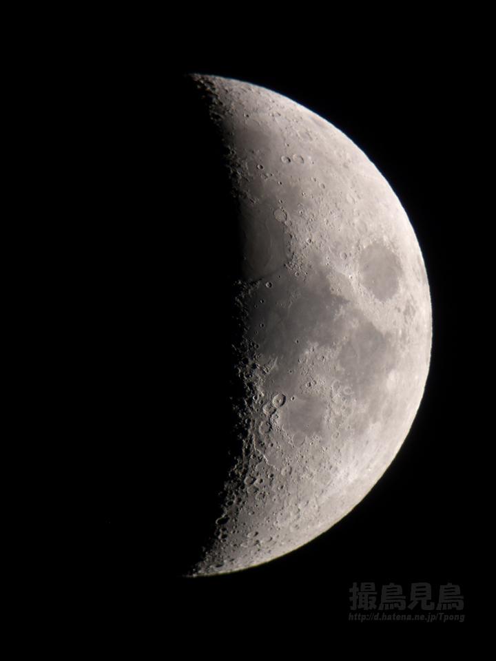 moon20110805