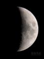 [天体]moon20110805