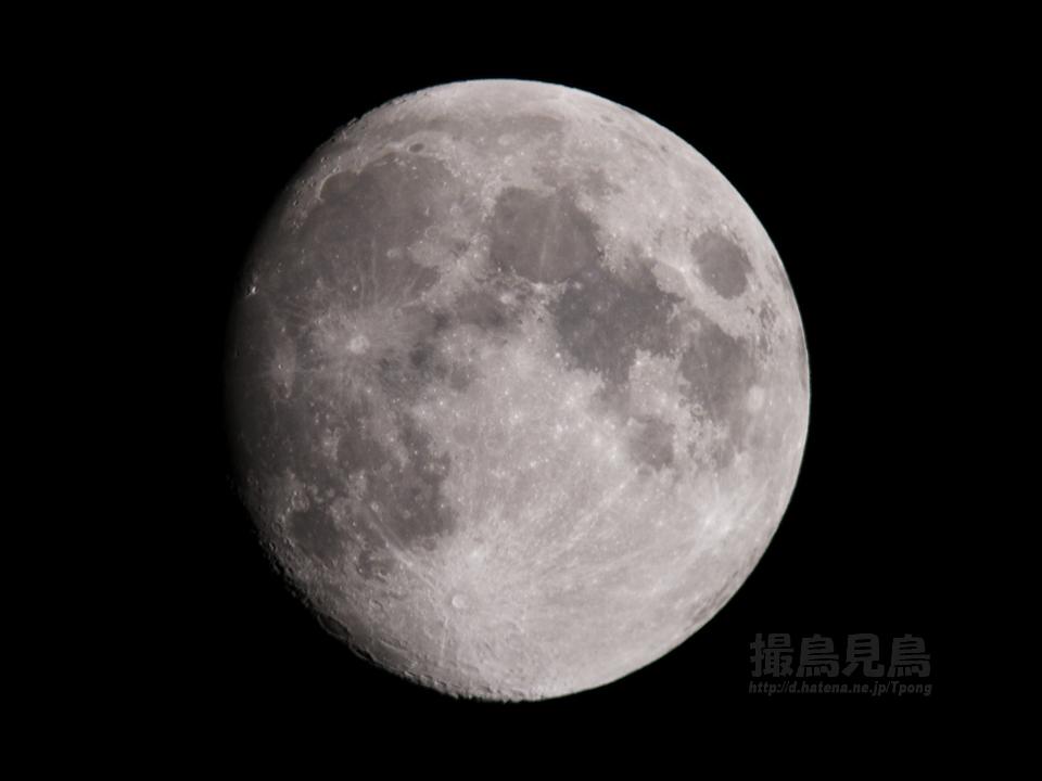 moon20110811