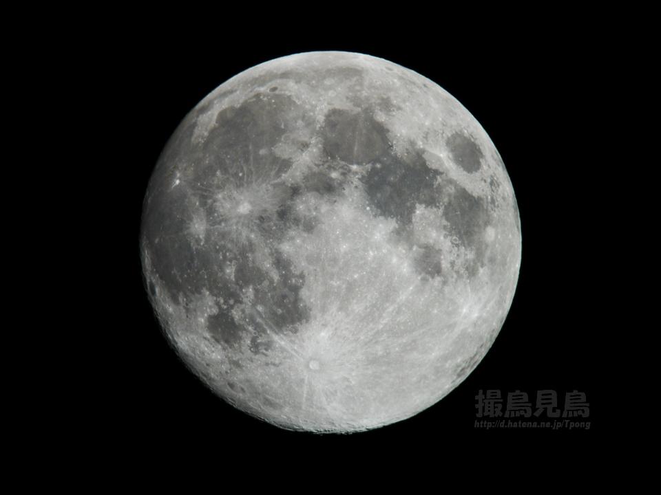 moon20110911