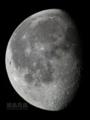 [天体]moon20110918