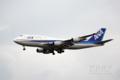 [航空]ANA_B747-400D