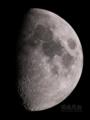 [天体]moon20111104