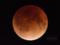 皆既月食201112102330