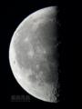 [天体]moon201112180630