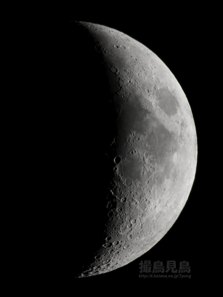 moon201112301754