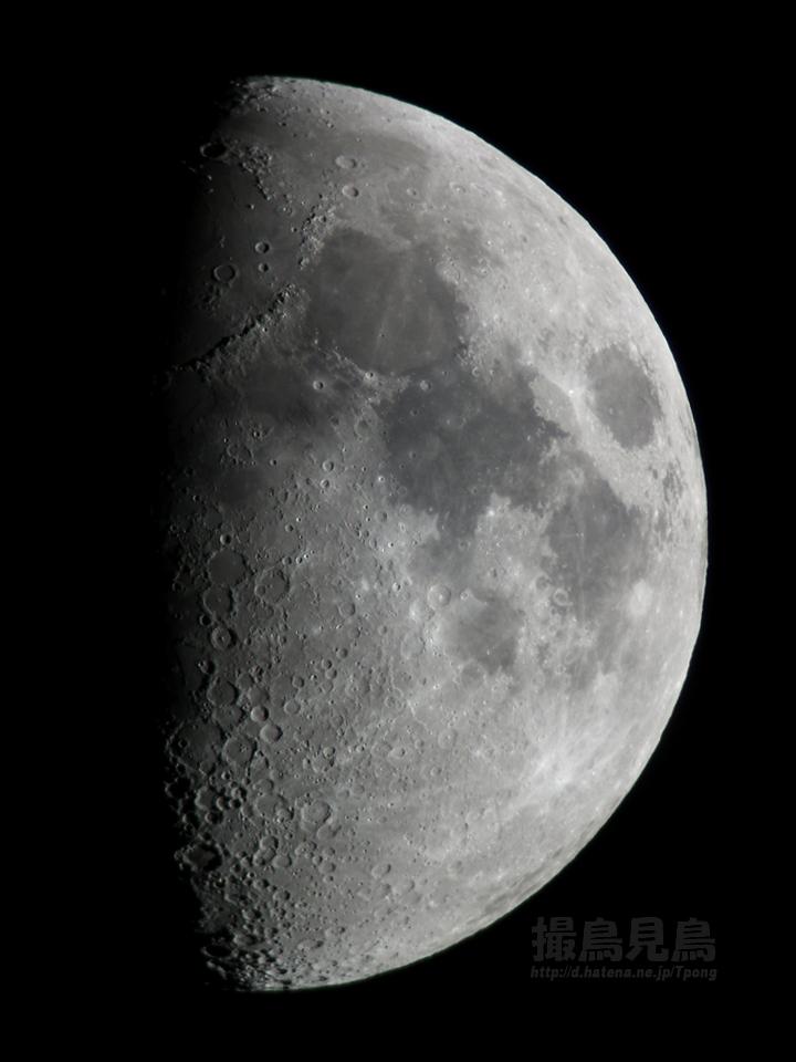 moon201201021821
