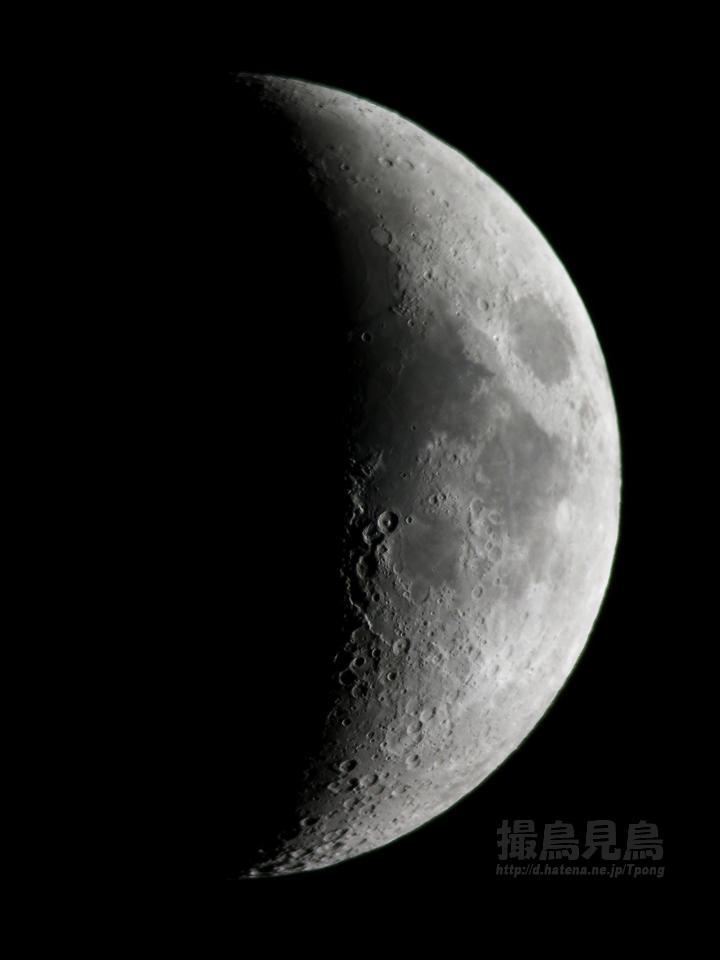 f:id:Tpong:20120129191345j:image:h640