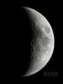 [天体]moon20120129184054