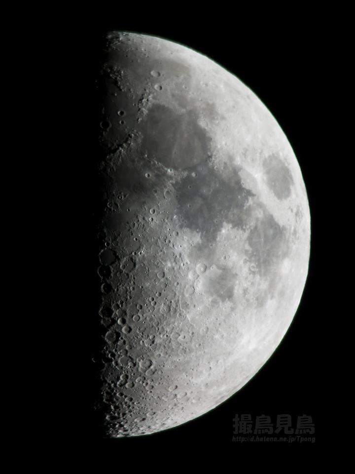 moon201201312019