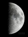 [天体]moon201201312019