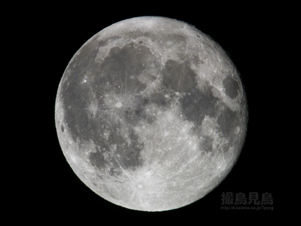 moon2012220025